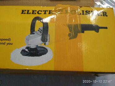 Электрическая полировочная машинка