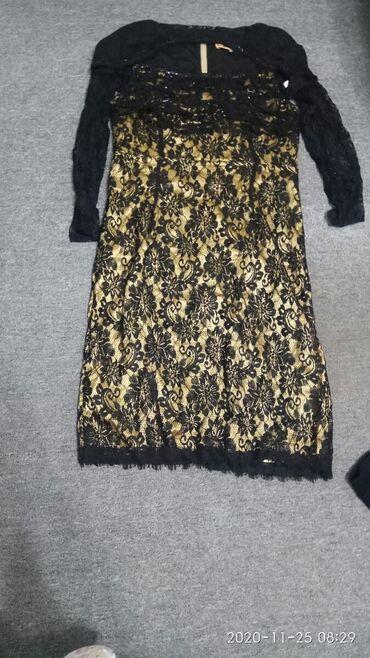 Платье вечернее р.46-48