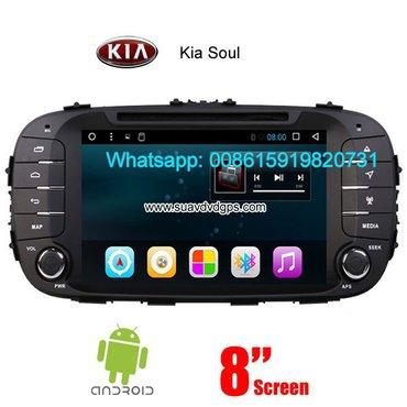 Kia Soul radio GPS android in Kathmandu