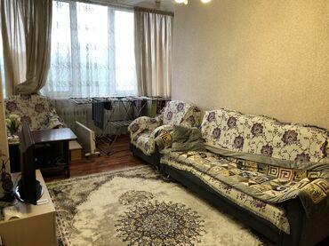 Продажа, покупка квартир в Кыргызстан: Продается квартира: 3 комнаты, 67 кв. м