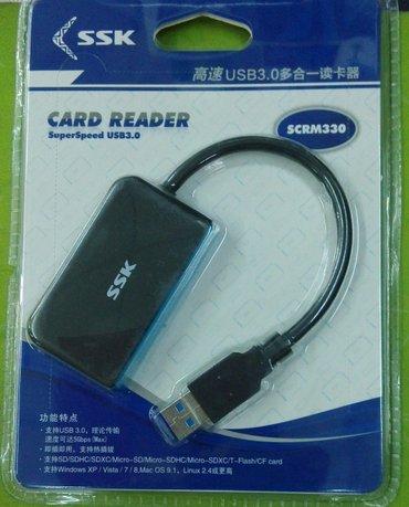 ramku 3 v odnom в Кыргызстан: Карт-ридер SSK универсальный. USB 3.0 новый. Все товары смотрите в