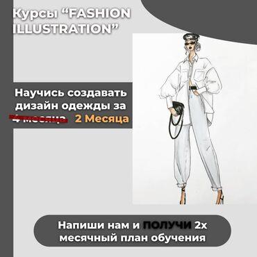 ораторское искусство бишкек in Кыргызстан | ТВОРЧЕСТВО, ИСКУССТВО: Уроки рисования | Групповое