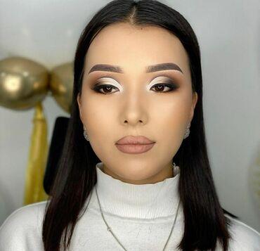 Компьютерные курсы бишкек для начинающих - Кыргызстан: Макияж   Вечерний, Праздничный