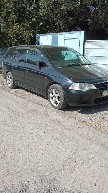 черная honda в Кыргызстан: Honda Odyssey 2.3 л. 2001