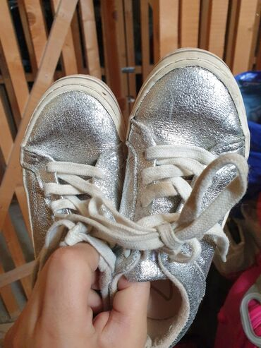 Dečije Cipele i Čizme | Sid: Zara