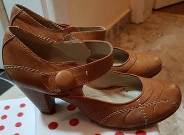 Prodajem BATA kozne cipele,kao nove,broj 37 - Novi Sad
