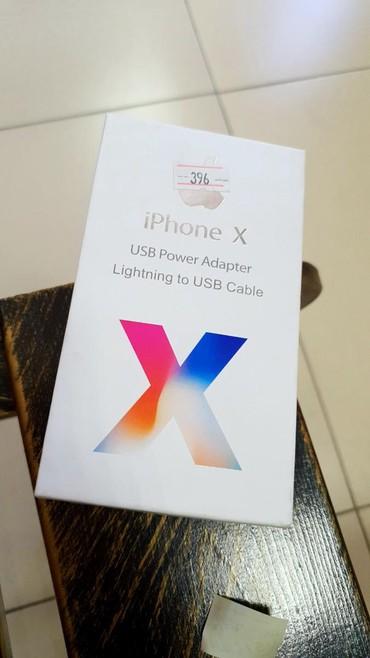 usb-iphone-5 в Кыргызстан: Lightning USB для Iphone 7/7+, 8/8+, 10