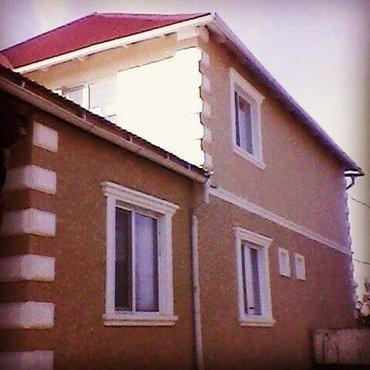 Фасадные работы. в Бишкек