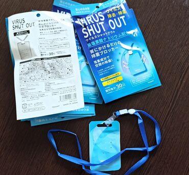 Японский блокатор вирусовVIRUS SHUT OUT ( хватает на 30 дней со дня