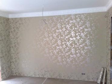 Ремонт квартир, поклейка обоев, в Бишкек