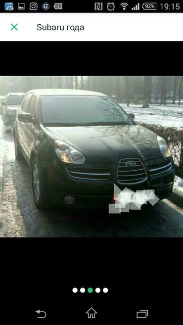 Subaru  в Бишкек