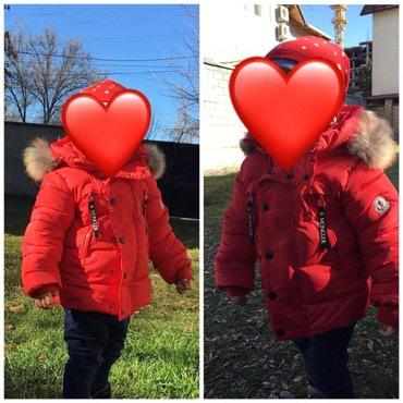 Зимняя куртка Moncler. Размер на 2-3 года. в Бишкек