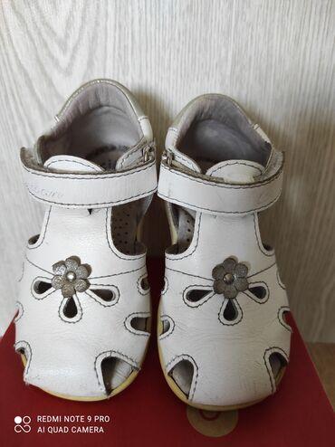 Ciciban sandale vel.20, ug 12.8. Malo nošene. Za viši ris su i šire