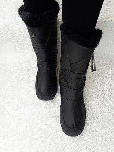 Snegerice broj 40. Chamois - novo - cizme - jako tople i udobne