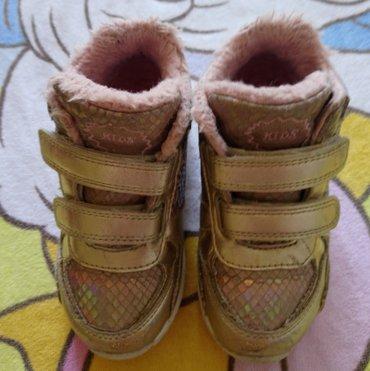 Cipele cizmice za devojčice - Barajevo