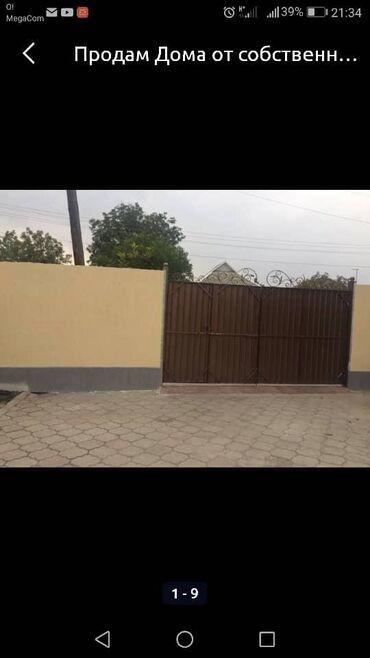 хозяйственные инструменты в Кыргызстан: Продам Дом 150 кв. м, 4 комнаты