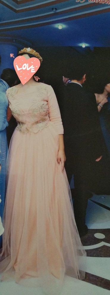 Нарядное платье персикового цвета. Одевалось 1 раз на узатуу той в Бишкек