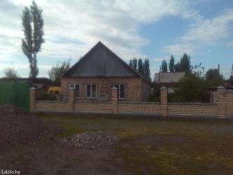 Продаю дом в Бишкек - фото 3