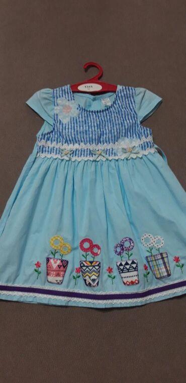 """Платье на девочку фирмы """"Малинка"""" на 98 см (3-4 года). Очень легкое"""
