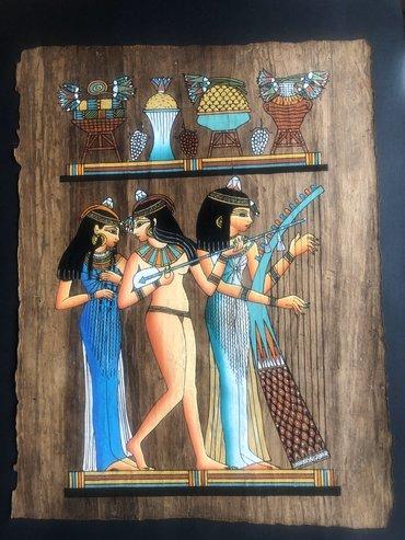 Slike | Beograd: Slike na papirusu-Egipat. U zlatotisku,nove.  Dimenzije 42x32.Prodaje