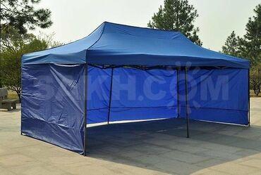 Продается палатка 3 на 5 метра почти новый. Можно оставить как тент св