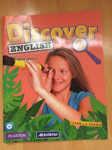 Engleski jezik za 5. razred. Radna sveska.Nekorišćeno