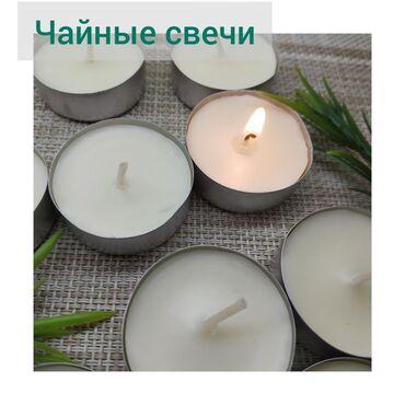 Чайные свечи белые и красные, без аромата.Идеально подходят для