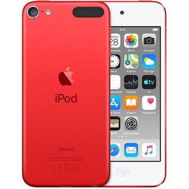 MP3 плеер iPod Touch 32GB Red  Negd Alana endirim Rayon qeydiyati ola