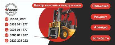 ремонт двигателей любой сложности в Кыргызстан: |