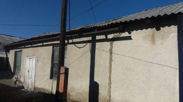 В центре города Каракол продоётся в Ананьево