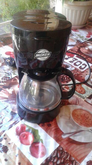 Кофеварка Жокей в отличном состоянии