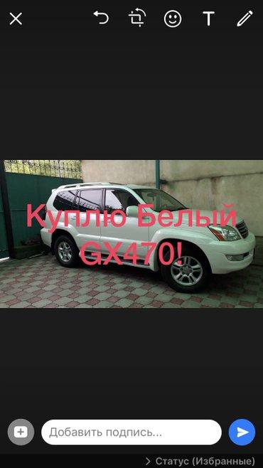 ad-image-47526378