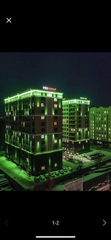 Продается квартира: Южные микрорайоны, 1 комната, 46 кв. м