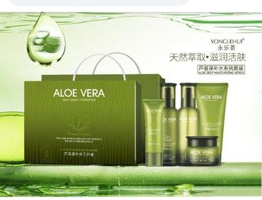 dezodorant aloje vera в Кыргызстан: НАБОР из 5 увлажняющих средств для лица с экстрактом алоэ в подарочной