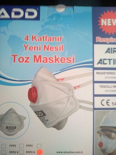Респираторные маски в розницу с клапаном производство турция, степень