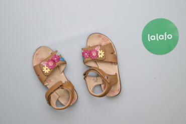 Дитячі сандалі з квіточками Naturino Express   Довжина устілки 18 см