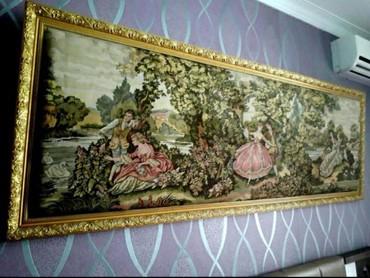 Очень красивая антикварная картина из гобилена. длина 2.20 см