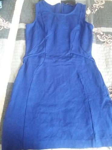 mango шорты в Кыргызстан: Платье Повседневное Mango S