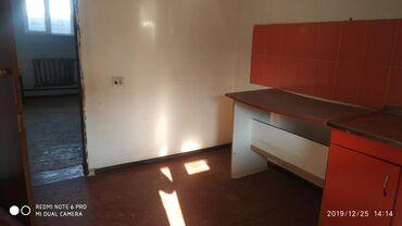 без хозяин квартира берилет in Кыргызстан   ДОЛГОСРОЧНАЯ АРЕНДА КВАРТИР: 2 комнаты, 22 кв. м