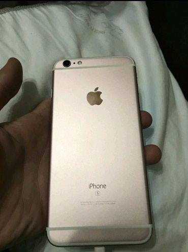 Iphone 6s + 64gb rose gold состояние идеальное в Бишкек