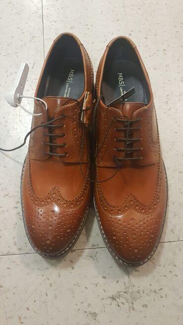 Срочно срочно Продаю мужские туфли  Покупали в Британии в Макспенсоре