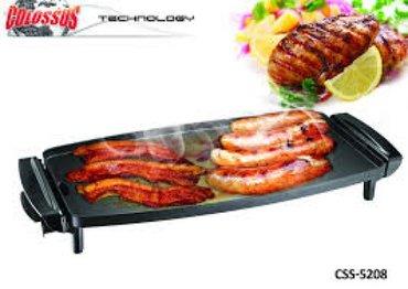 Roštilj Grill-ColossusElektrična grill ploča COLOSSUS CSS-5208jačina