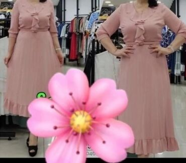 Личные вещи - Дмитриевка: Платье одето один раз в идеальном состоянии