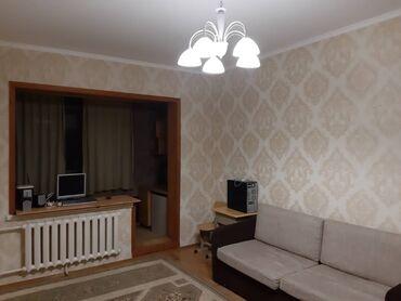 купить телефон ми в бишкеке в Кыргызстан: 2 комнаты, 52 кв. м С мебелью