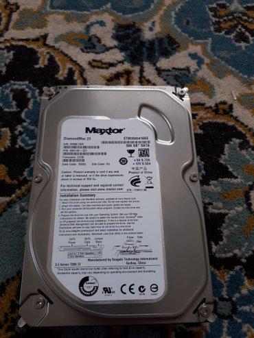 продаю жеский диск 500гб  в Бишкек