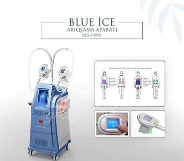 bu üçün sterilizator in Azərbaycan | TIBBI AVADANLIQ: Kriolipoliz aparatı, Ariqlama aparati, KavitasiyaRf aparati BLUE İCE