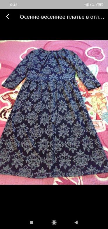 Платье осенне-весеннее.отл.сост. 46-48 размер. 500 сом. в Лебединовка