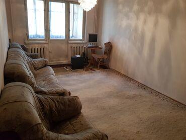 Продается квартира: 4 комнаты, 98 кв. м