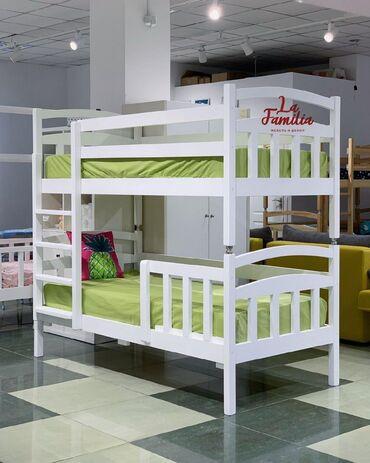 двухъярусные кровати бу в Кыргызстан: •Продаю двухъярусную кровать- трансформер•Каждую кроватку можно