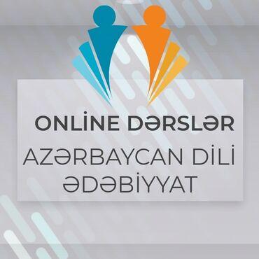готовые частные дома в Азербайджан: Репетитор | Литература | Подготовка к экзаменам, Подготовка абитуриентов